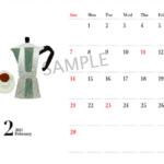 カレンダー2021年 パターン1