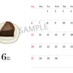 カレンダー2021年 パターン2