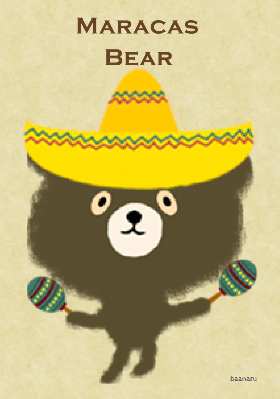 Maracas Bear