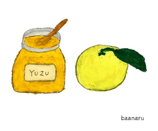 柚子と柚子茶