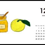 カレンダー2020年